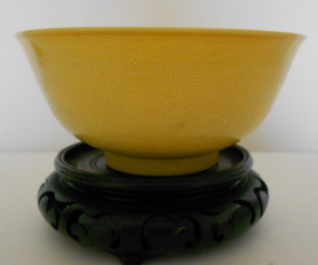 1015: Chinese yellow glazed bowl.