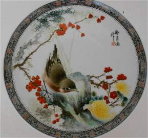 1020: Chinese famille rose hanging plate.