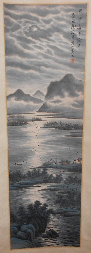 1159: Chinese watercolour painting