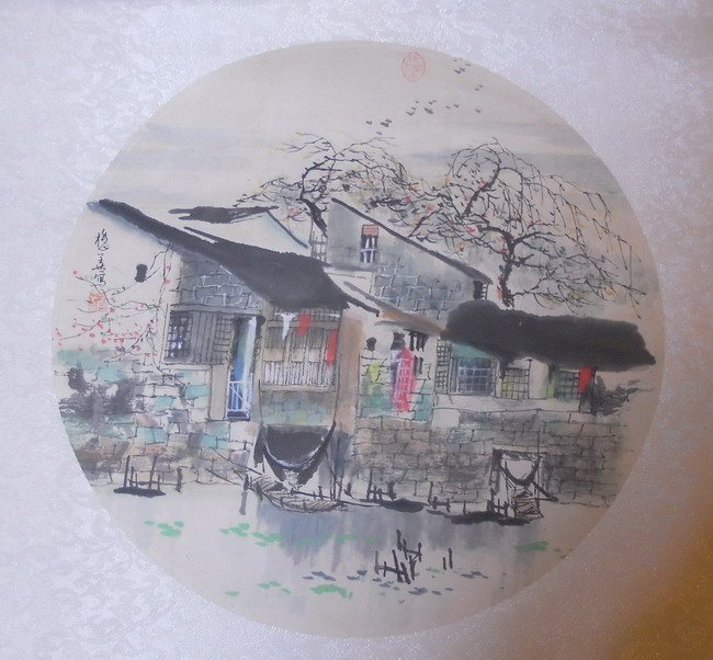 1021: A Chinese watercolour painting.