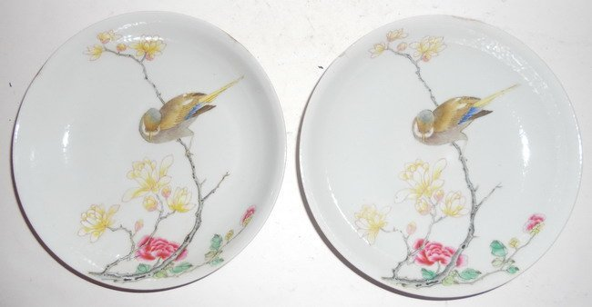 1003: A pair of Chinese famille rose dishes.