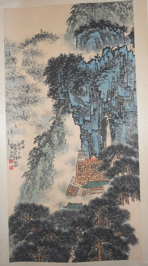 1010: A Chinese watercolour scroll painting.