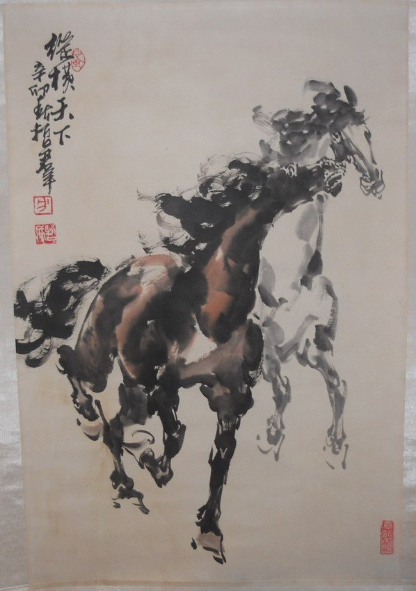 1011: A Chinese watercolour scroll painting.