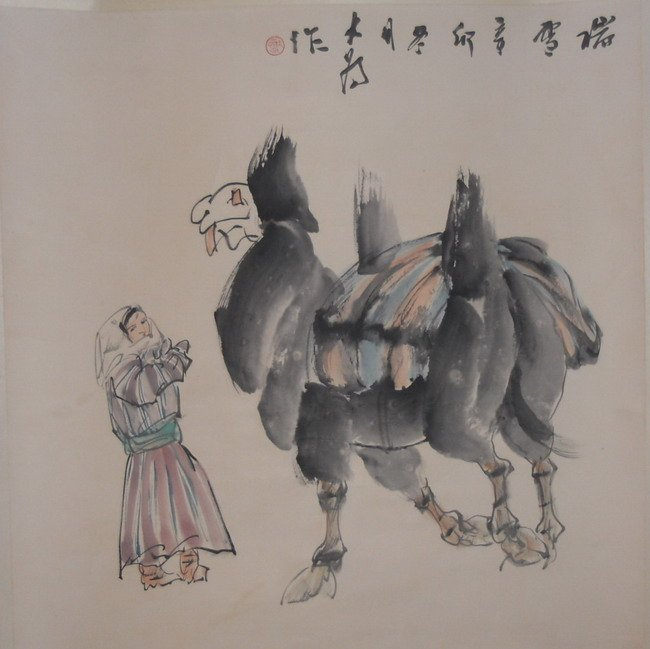 1012: A Chinese watercolour scroll painting.