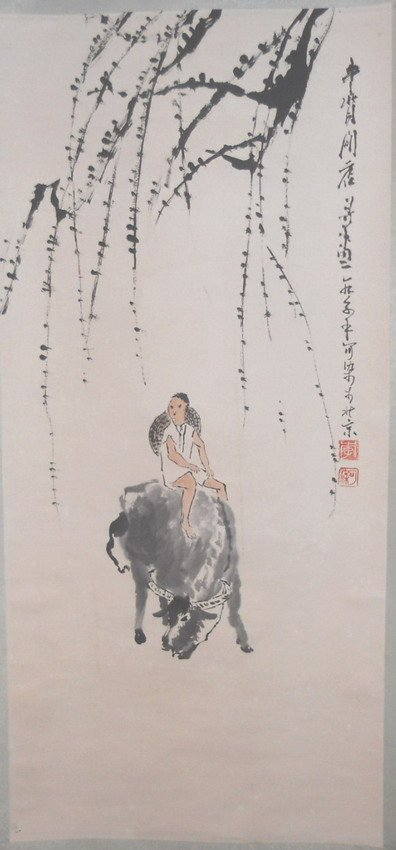 1014: A Chinese watercolour scroll painting.