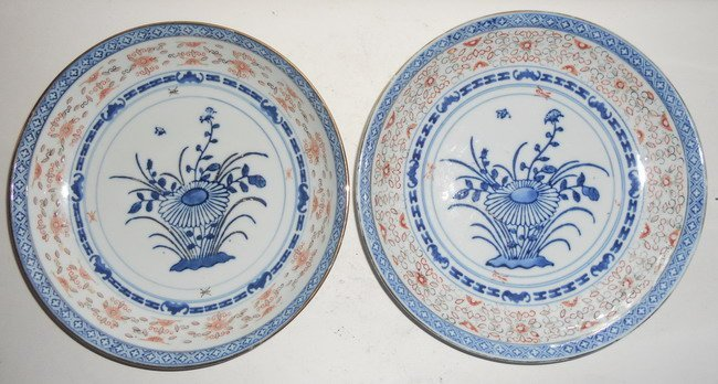 1022: A pair of Chinese export plates.