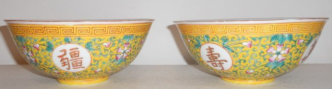 1048: A pair of Chinese famille jaune bowls.