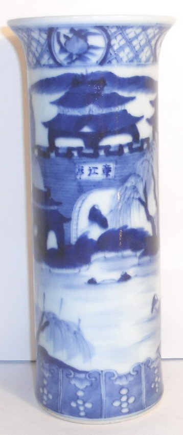 A Chinese export blue and white vase.