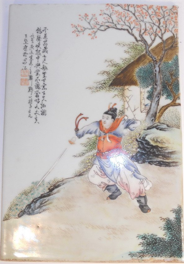 A Chinese famille rose plaque.
