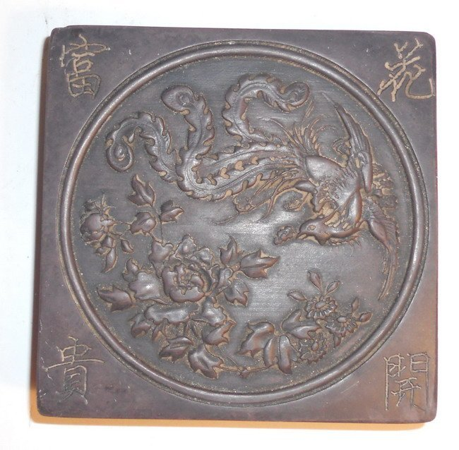 A Chinese carved ink stone.