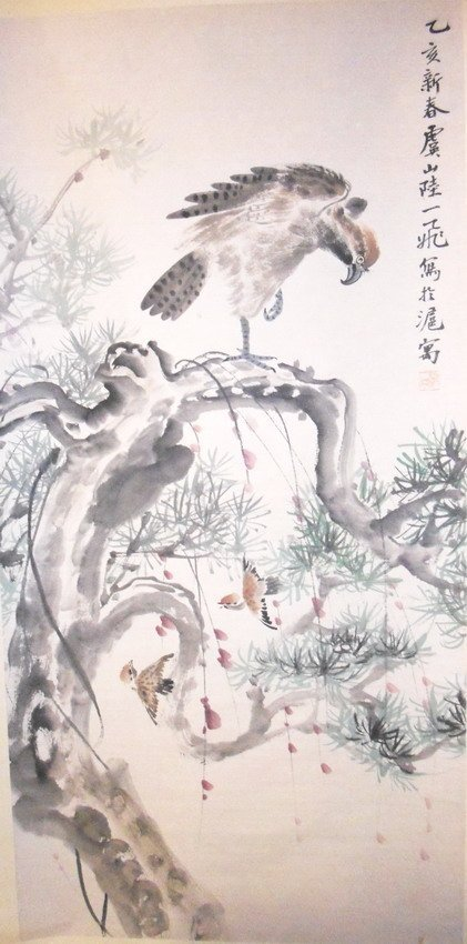 A Chinese watercolour scroll painting.