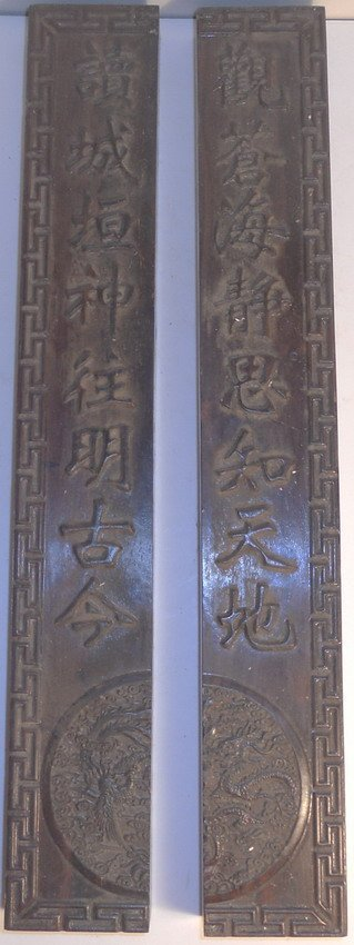 A pair of Chinese rosewood paper weights.