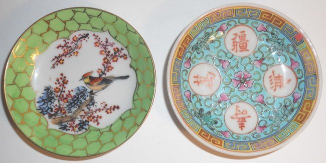 Two Chinese famille rose saucers.