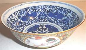 A Chinese famille jaune bowl with blue and white interi