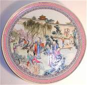 A large Chinese hanging plate.
