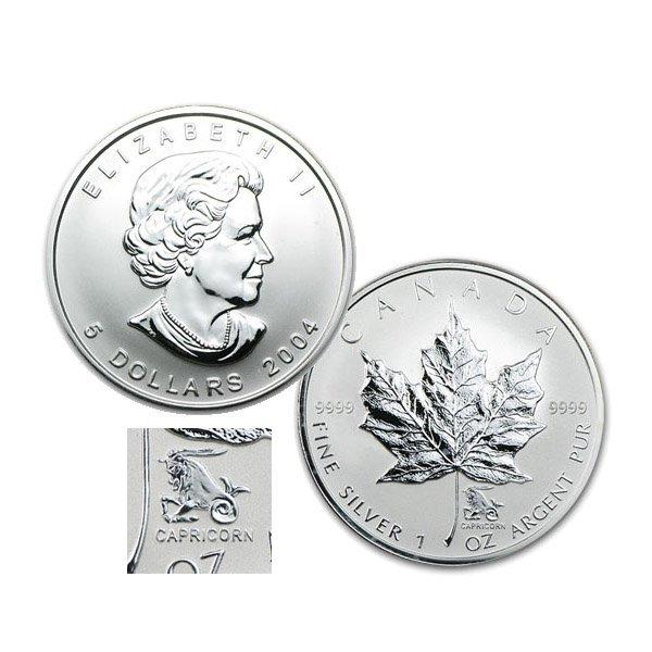 2004 1 Oz BU Silver Maple Leaf - Capricorn Zodiac Privy