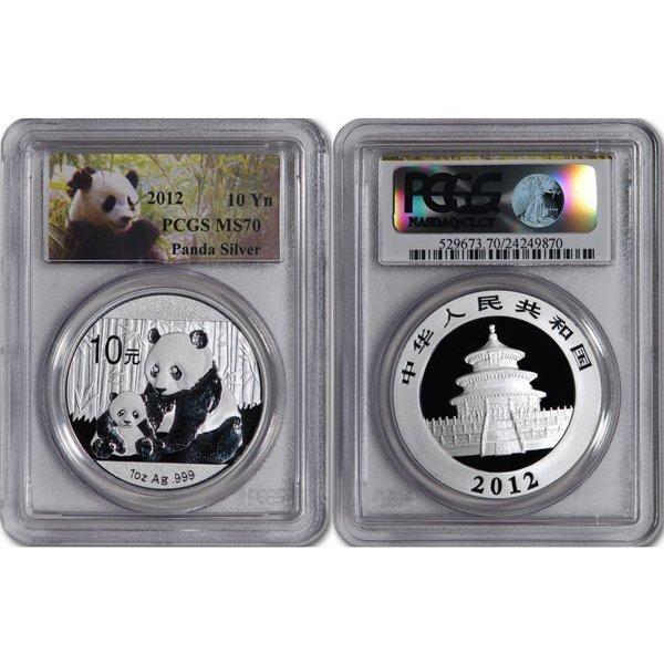 2012 1 Oz Silver Chinese Panda MS70 PCGS