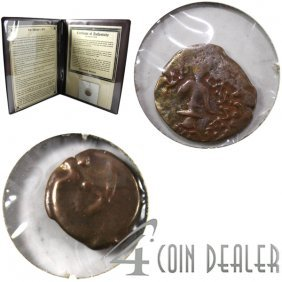 Widow's Mites of the Bible Bronze Coin - Not Replica