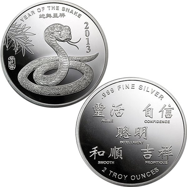 2013 2 Oz Year of the Snake .999 Fine Silver Round