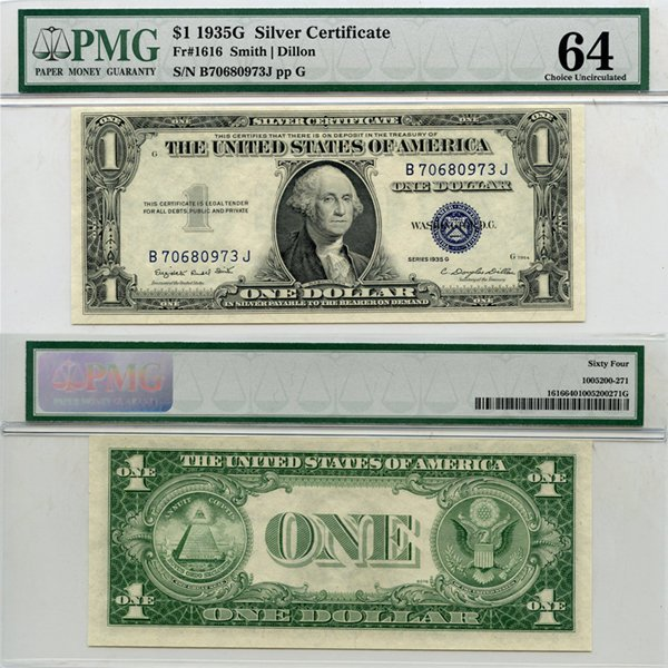 1935-G $1 Silver Certificate Choice UNC 64 PMG