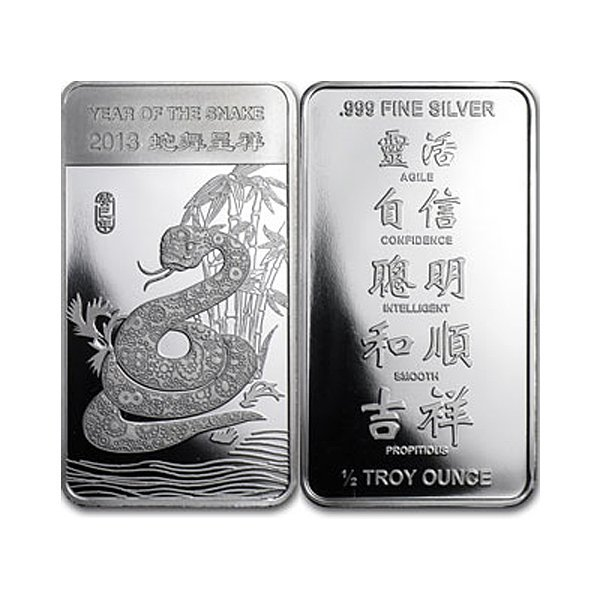 2013 1/2 Oz Year of the Snake .999 Fine Silver Bar
