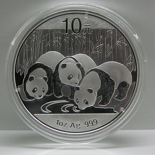 2013 1 Oz Silver Panda - Brilliant Uncirculated