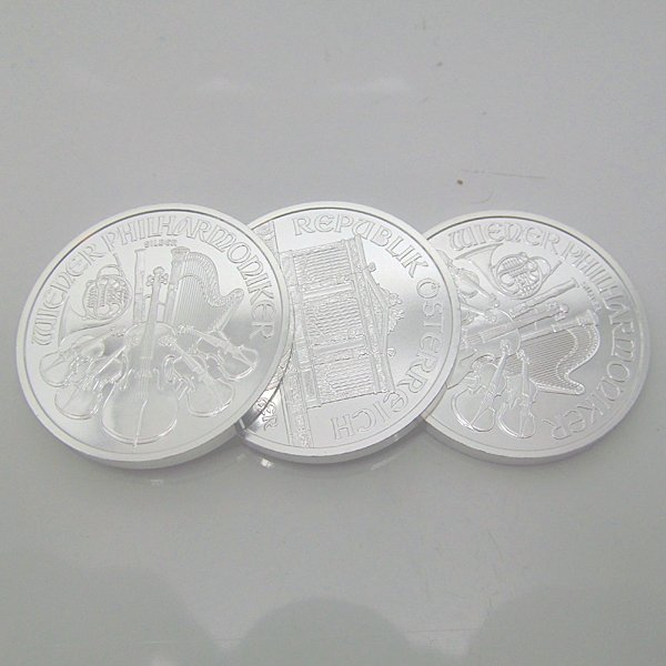3-Coin Set: Austrian Silver Philharmonic - Uncirculated