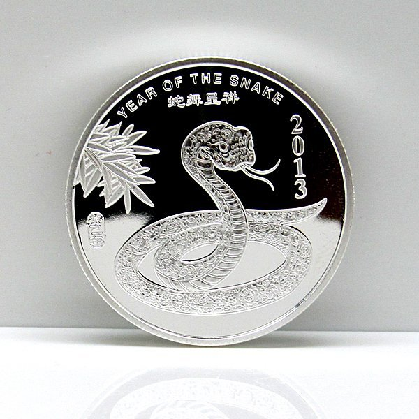 2013 1/2 Oz Year of the Snake .999 Fine Silver Round