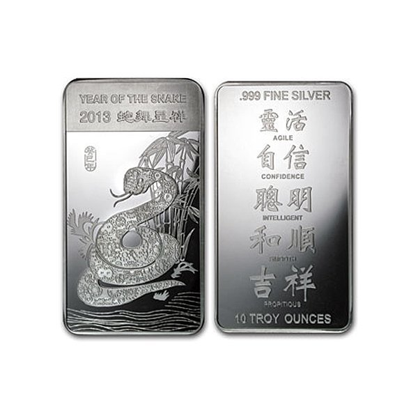 2013 10 Oz Year of the Snake .999 Fine Silver Bar