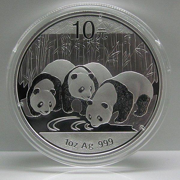 2013 1 Oz Silver Panda - Brilliant Uncirculated