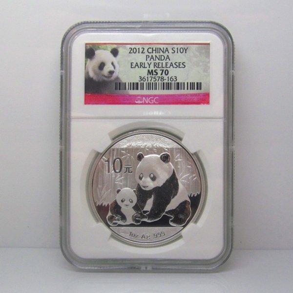2012 1 Oz Silver Chinese Panda ER MS70 NGC
