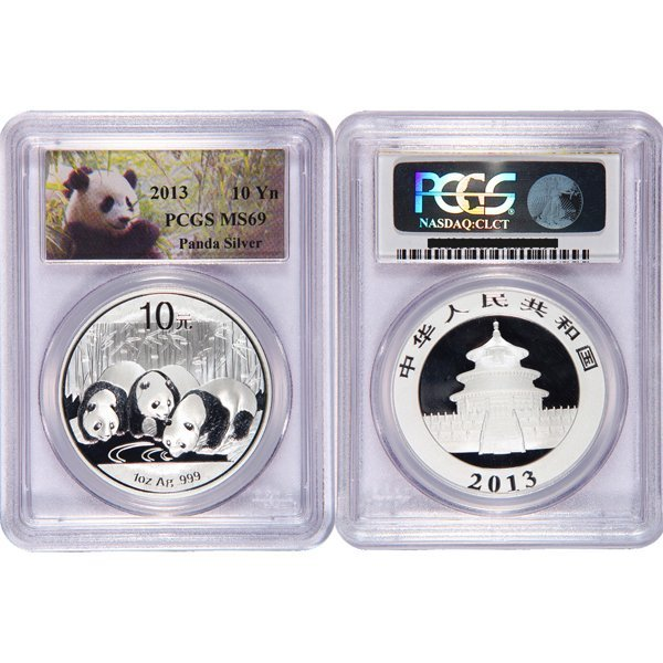 2013 1 Oz Silver Chinese Panda MS69 NGC