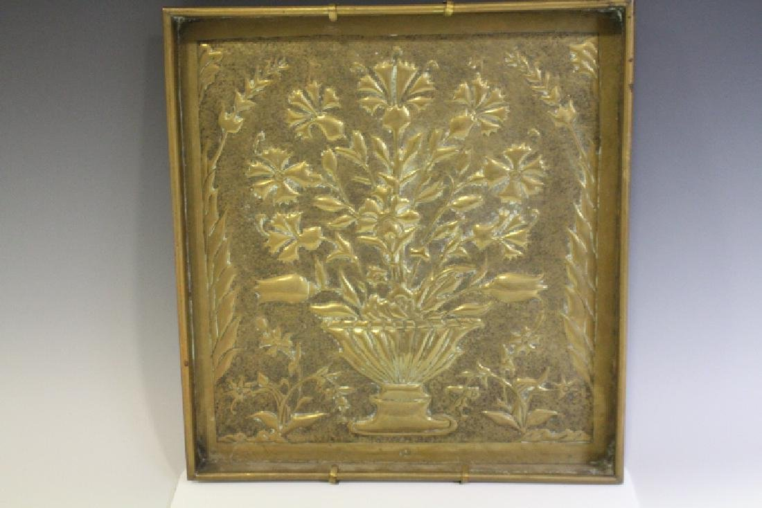 Embossed Brass Plaque