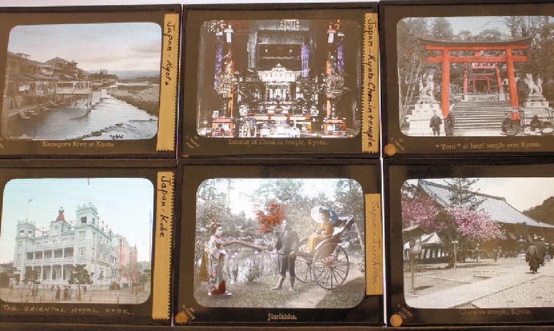 21 Lantern Slides - Japan cities by T. Takagi