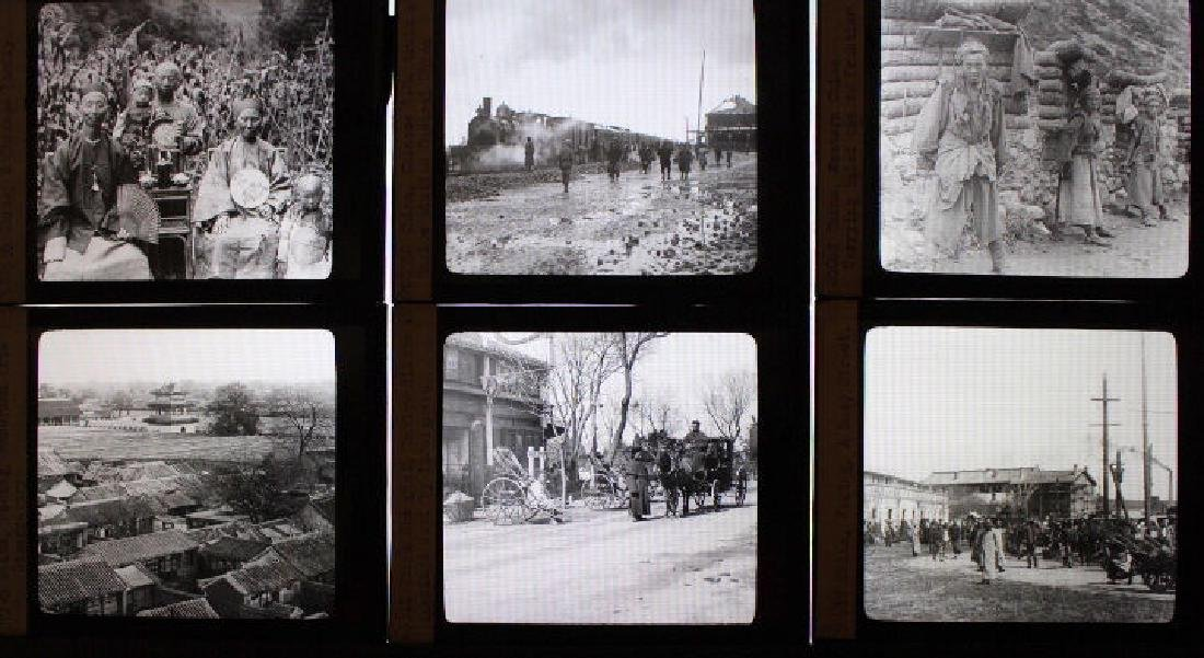 24 Lantern Slides - China by William H Rau - 2