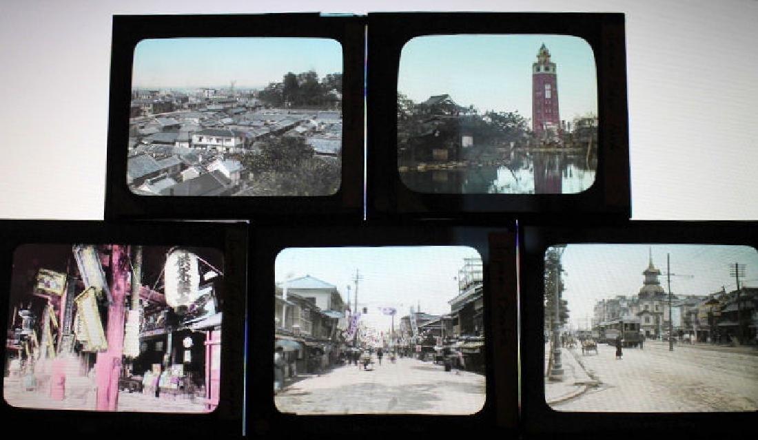 9 Lantern Slides - Japan by T. Takagi