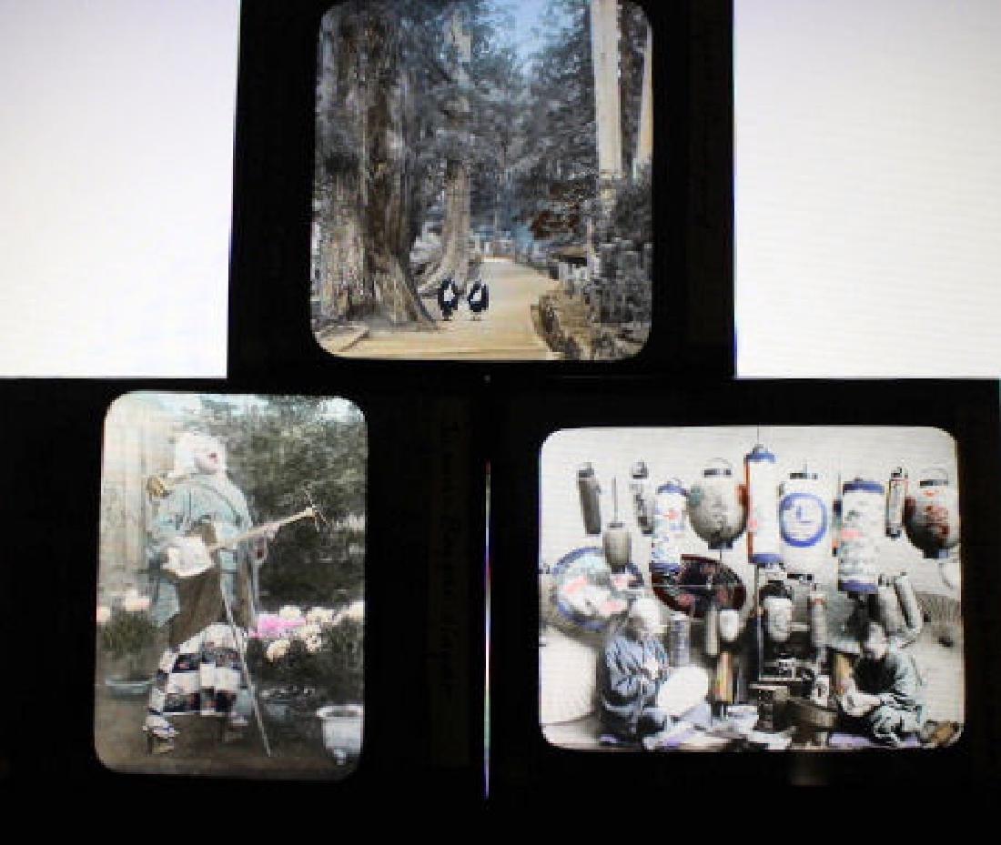 7 Lantern Slides - Japan by Takagi