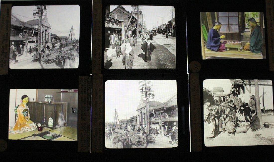 26 Lantern Slides - Japan by William H Rau