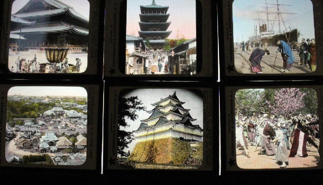 16 Lantern Slides - Japan w/ T. Takagi