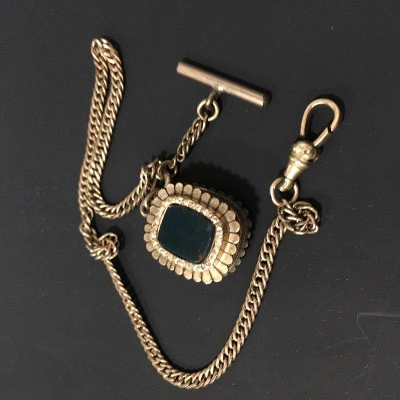 Curb Pocket Watch Chain & Locket Fob