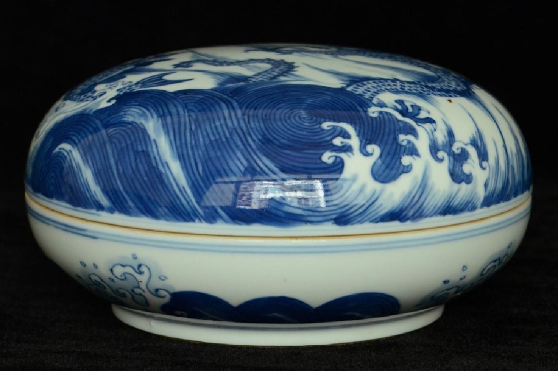 $1 Chinese Dragon Box & Cover Xuande Mark Kangxi