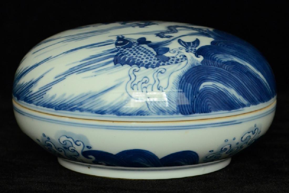 $1 Chinese Dragon Box & Cover Xuande Mark Kangxi - 2