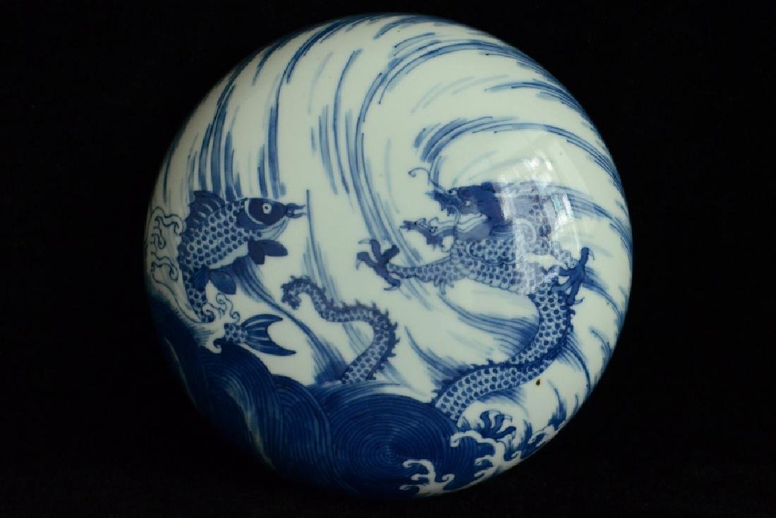 $1 Chinese Dragon Box & Cover Xuande Mark Kangxi - 5