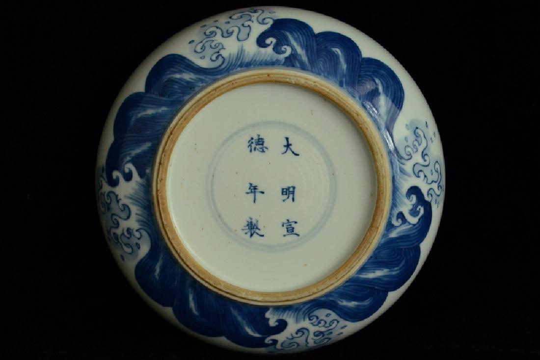 $1 Chinese Dragon Box & Cover Xuande Mark Kangxi - 8