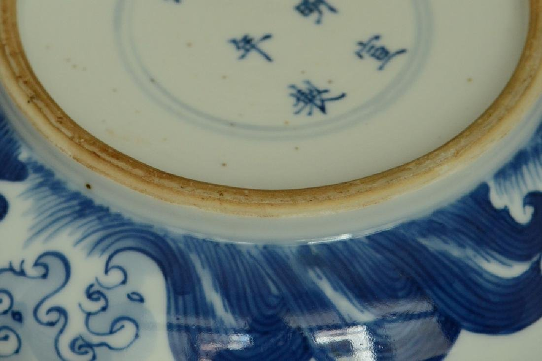 $1 Chinese Dragon Box & Cover Xuande Mark Kangxi - 9