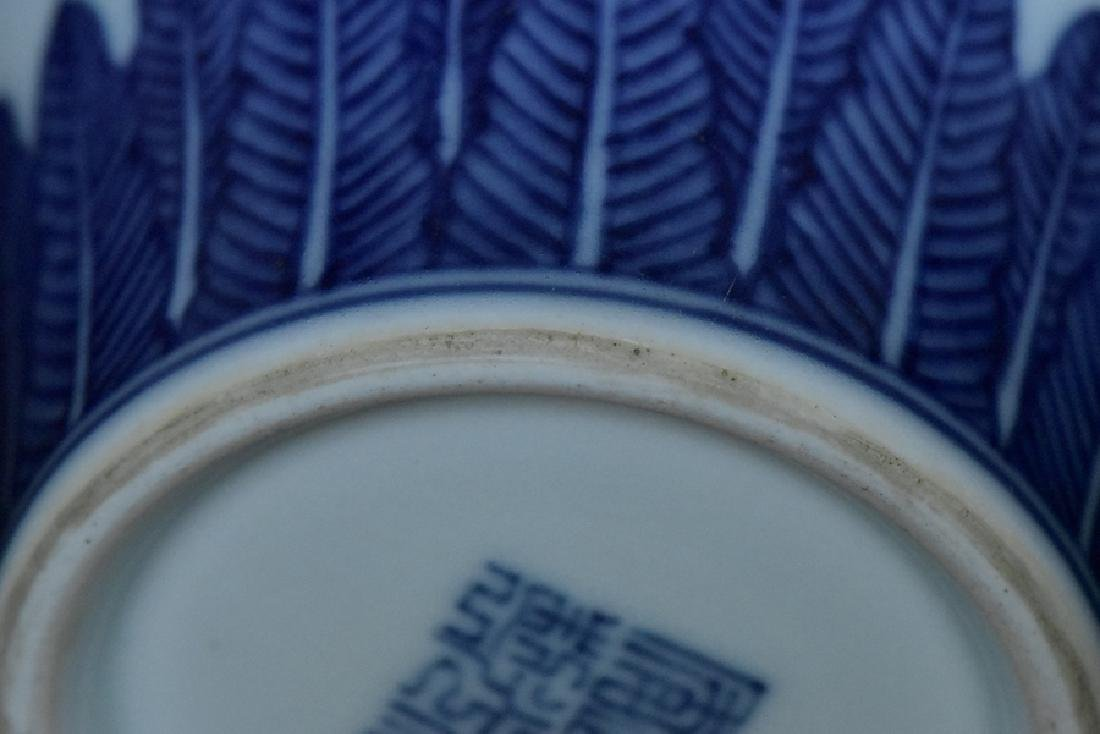 $1 Chinese Blue White Vase Daoguang Mark & Period - 10