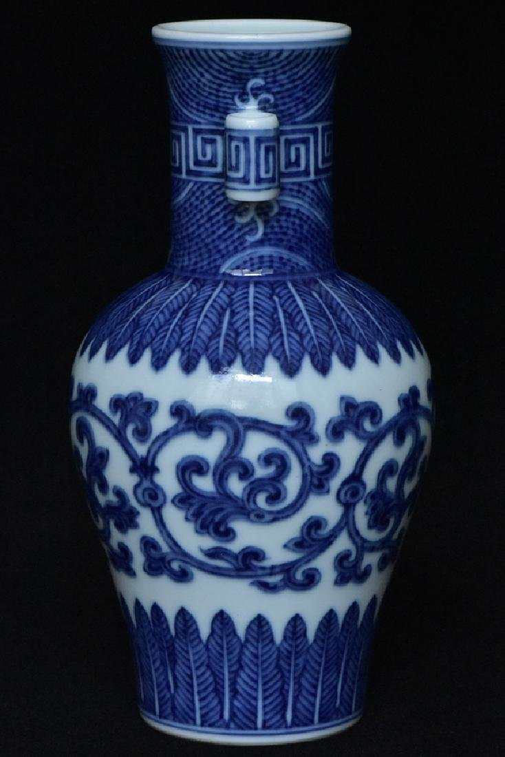 $1 Chinese Blue White Vase Daoguang Mark & Period - 2