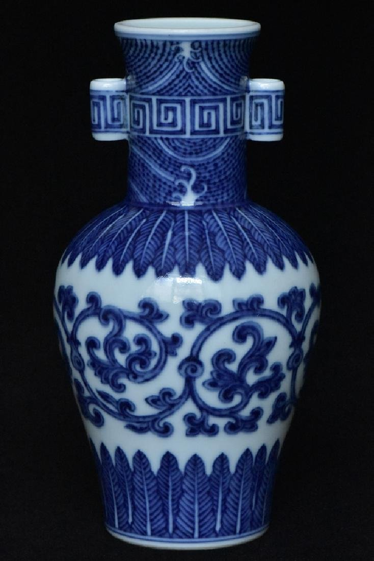 $1 Chinese Blue White Vase Daoguang Mark & Period - 3