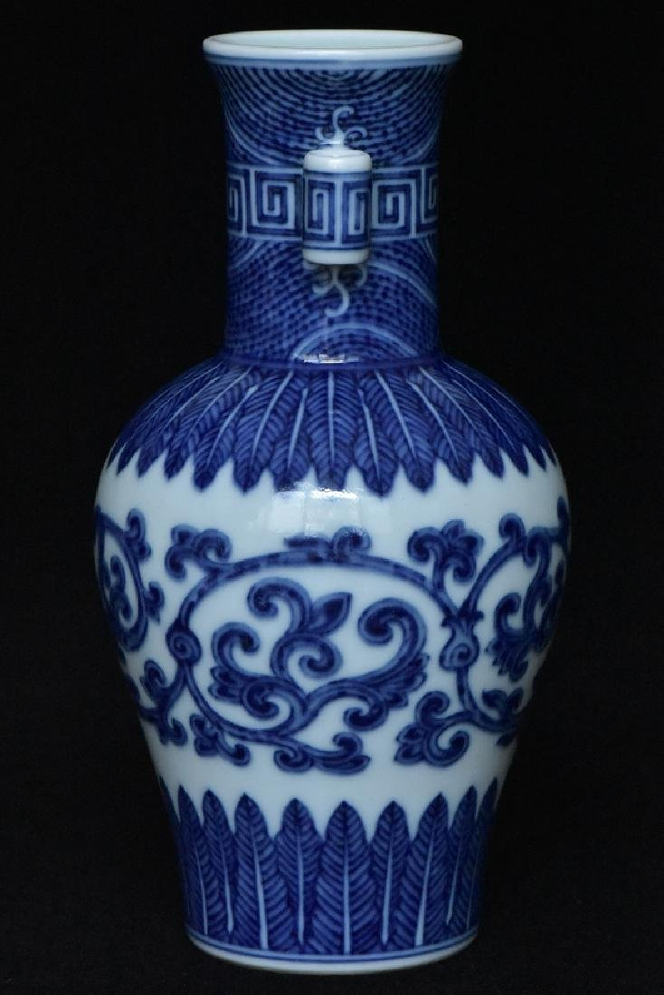 $1 Chinese Blue White Vase Daoguang Mark & Period - 4