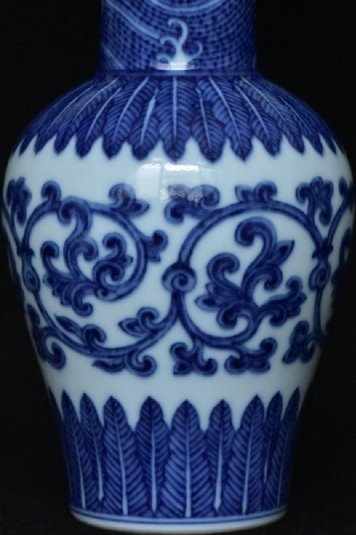 $1 Chinese Blue White Vase Daoguang Mark & Period - 5